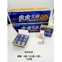 China HUHUSHENGWEI Herbal Male Enhancement Pills For Sex Penis Libido Erection for sale