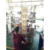 Buy cheap Black Tea \ Green Tea \ Multiple Tea Bag Packing Machine Back Central Seal Type from wholesalers