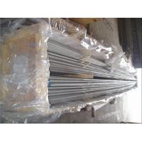 Wholesale Stainless Steel U Bend Tube ASME B163 B677 N8904 / 904L Pickled and Annealed & Plain End from china suppliers