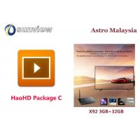Wholesale 1 / 3 / 6 / 12 Months Hdtv Iptv Subscription Support Android 7.1 Plug & Play from china suppliers