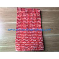 Wholesale Zipper Aluminum Foil Composite Bag For Casual Snack Clothes Plastic Food Universal Packaging from china suppliers