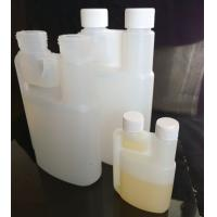 Wholesale 100ml Plastic dosing bottle with 5ml dossage from china suppliers