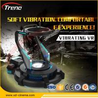 Wholesale Delicate Appearance Flight Simulator Machine Interactive Cabin With Dynamic Effects from china suppliers