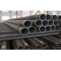 Buy cheap Carbon Steel Seamless Pipe from wholesalers