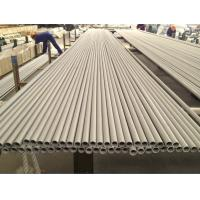 Wholesale Stainless Steel Seamless Pipe, GOST9941-81/GOST 9940-81 12Х18Н10Т(TP321/321H) from china suppliers