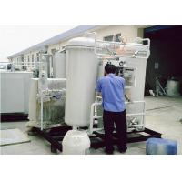 Wholesale Industrial Nitrogen Plant , 1000 m3/hour PSA Nitrogen Plant from china suppliers