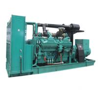 Wholesale 410 Kva Volvo Engine Open Type Diesel Generator Silent Type Water Cooled Rust Corrosion from china suppliers