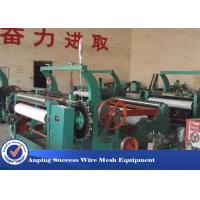 Wholesale Mechanical Control / Rolling Shuttleless Weaving Machine For Filter Mesh High Speed from china suppliers