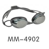 Wholesale Mirror Hagrid Black Swimming Pool Goggles Racing Swim Goggles Custom Made from china suppliers