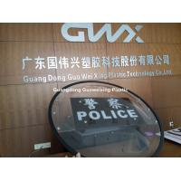 Wholesale 3mm Thickness Polycarbonate Solid Sheet For Customized Logo Round Anti Riot Shield from china suppliers