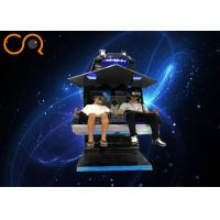 Wholesale Games Zone Virtual Reality Flying Simulator 2 / 4 Seats VR Flying Machine from china suppliers