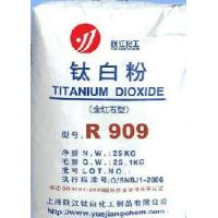 Wholesale Titanium Dioxide Rutile (R909) from china suppliers