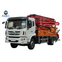 Wholesale Multi Function Truck Mounted Boom Pump Small Concrete Pump 25.5m Horizontal Length from china suppliers