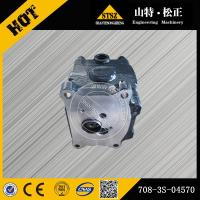 Wholesale Komatsu PC50MR-2 hydraulic pump prices 708-3S-04570 from china suppliers