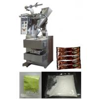 Wholesale Coffee / Pepper / Curry Powder Packaging Machine 220V 50HZ Single Phase from china suppliers