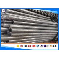 Wholesale Precision Cold Drawn Steel Pipe Cylinder Liner With Good Mechanical SACM645 from china suppliers