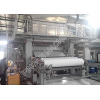Wholesale One Cylinder Mould Toilet Tissue Manufacturing Machine AC Driven Variable Frequency from china suppliers