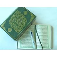Wholesale 2012 Hottest quran holy quran pen readerwith 5 books tajweed function from china suppliers