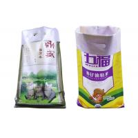 China 15KG Rice Bopp Laminated Woven Sacks , 25Kg Woven Polypropylene Bags For Sale on sale