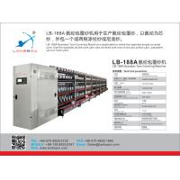 China LB-188A Spandex Yarn Covering Machine for sale