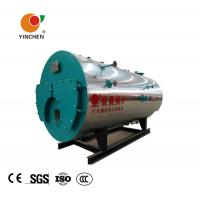 China Pharmaceutical Industry Gas Fired Steam Boiler 1-2.5Mpa Rated Steam Pressure on sale