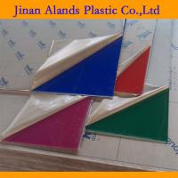 Wholesale 1.5-50mm tinted colours acrylic sheet Plexiglass sheet from china suppliers