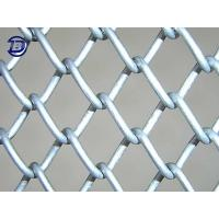 China Chain Link Fence for sale