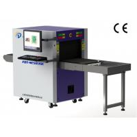Wholesale Energy Saving X Ray Baggage Scanner , Airport Baggage X Ray Machine from china suppliers