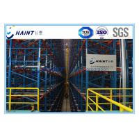 Wholesale Chaint Automatic Storage Retrieval System Material Handling Heavy Duty from china suppliers