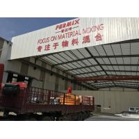 China 1125L Refractory  Planetary Mixer / Orange Refractory Castable Mixer Machine PMC750 for sale