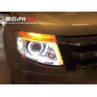 Wholesale Vision super high white and yellow dual color stretch flexible led daytime running lights strip for universal vehicle from china suppliers