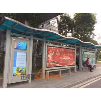 Buy cheap Dual side outdoor kiosks with security camera for bus station with sunlight readable 2000 nits high brightness from wholesalers