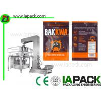 China Rotary Automatic Beef Jerky Ziplock Filling Sealing Packing Machine on sale