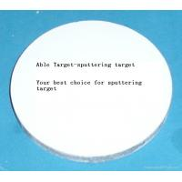 Buy cheap rare earth sputtering targets for plasma thin film coatings from wholesalers