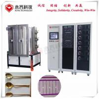 Wholesale Metal Thin Film Coating Machine , Stainless Steel High Vacuum Coating Machine from china suppliers