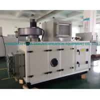 Wholesale Rotary Desiccant Dehumidifier from china suppliers