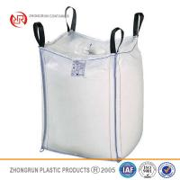 Wholesale FIbc bag with skirt top,flat bottom, 105x105x110cm Industrial 1000kg white big bag from china suppliers