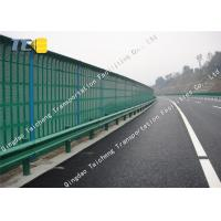 China Highway Security Freeway Sound Barrier Sound Proof Railway Noise Barriers on sale