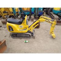 Wholesale The smallest of the world KOMATSU PC01 Excavator from china suppliers