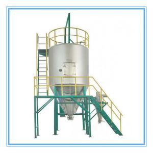 Wholesale Laboratory Spray Drying Machine ,18000rpm Rotation Speed Horizontal Spray Dryer from china suppliers