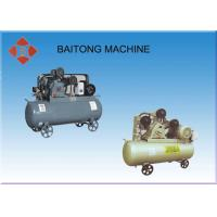 Buy cheap Direct Belt Driven Reciprocating Air Compressor , Portable Piston Type Diesel Air Compressor from wholesalers