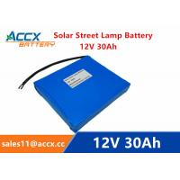 Wholesale 12V 30Ah Solar Street Lamp Battery Pack li-ion or LiFePO4 batteries from china suppliers