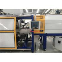 Quality Shrink Wrap Machine Can Packaging Machine With Tray 50 Packs/min for sale