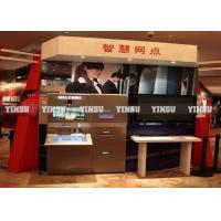 Quality Indoor Fashion Paymen Self Serving Kiosk Optional Color Support Software for sale