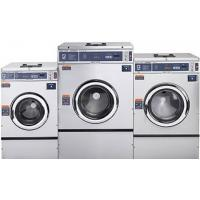 laundry equipment italy laundry machine for sale