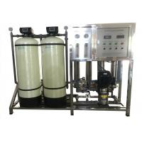 China Fully Automatic RO Water Treatment System For Dairy , Fruit Juice Mking on sale