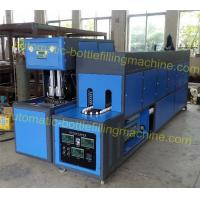 Wholesale Semi Auto Bottle Blowing Machine 1000BPH Mechanical Double Arm Calmping from china suppliers