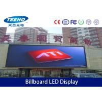 Wholesale P3 SMD Indoor Full Color LED Display Screen Rental For Shopping Mall , High Definition from china suppliers