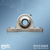 Buy cheap Industrial Stainless Steel Pillow Block Bearing SSUCP205 , Mounted Ball Bearing Unit from wholesalers