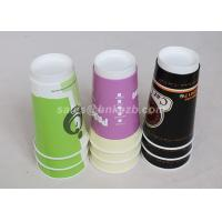 Wholesale 480ml Disposable Double Wall Paper Cups Custom Printing OEM / ODM Services from china suppliers